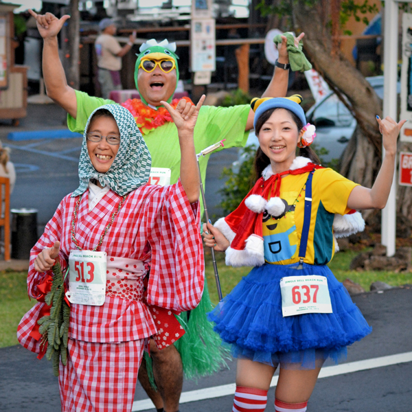 Christmas in Hawaii - Kona 5k Run Event